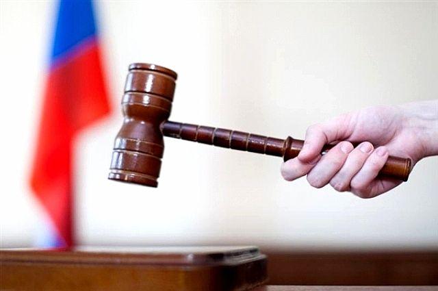 Уголовное дело бывшего сотрудника ГУФСИН направлено для рассмотрения в районный суд.