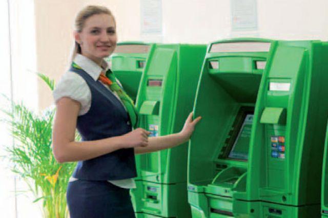 Офисы сбербанка после переформатирования становятся еще удобнее для клиентов.