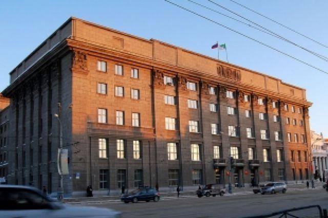Мэрия и Совет депутатов Новосибирска.