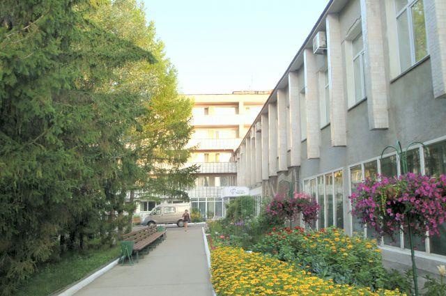 Центр реабилитации «Рассвет».