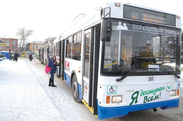 Схемы движения двух троллейбусных маршрутов временно сокращены.