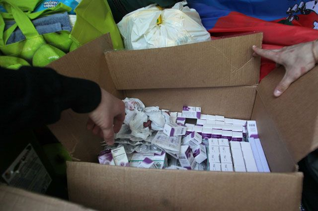 Гуманитарную помощь собирают по нескольким адресам.