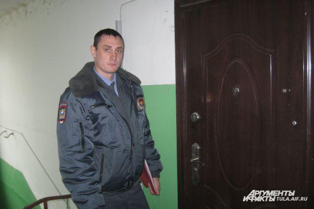 Народный участковый Евгений Феклисов.