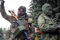 Экстремисты на Донбассе