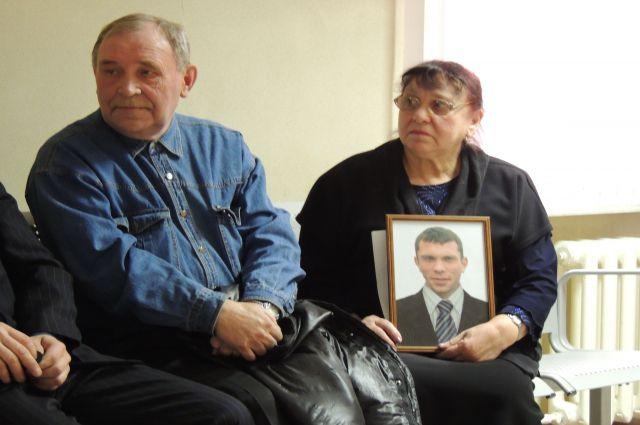 Родители Вячеслава Будылина считают, что виновные в гибели их сына должны понести суровое наказание.