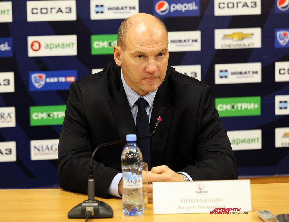 Первая пресс-конференция Андрея Николишина