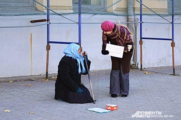 В день попрошайка может получить в среднем около 200 рублей.