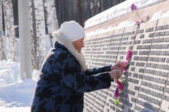Жители Екатеринбурга почтили память жертв политических репрессий