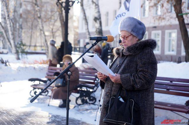 В перми почтили память жертв