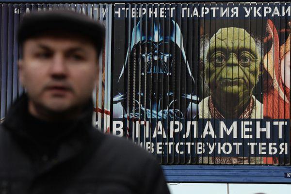 Ни один из кандидатов, зарегистрированных под именем Дарта Вейдера, в лидеры гонки за места в Раде не выбился. В основном депутаты с необычным для Украины именем заняли восьмое-девятое места. Наилучшие результаты у Вейдера в 222-м Киевском избирательном округе, где он занимает пятую строчку.