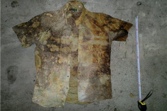 Рубашка погибшего.