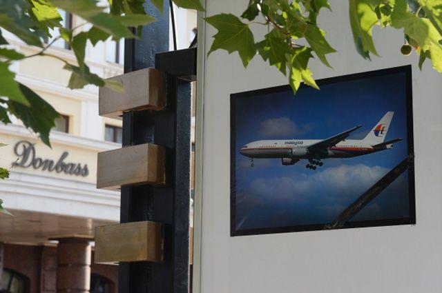 Траурная рамка сизображением разбившегося вДонецкой области малайзийского авиалайнера Boeing 777на рекламном щите наодной изулиц вДонецке.