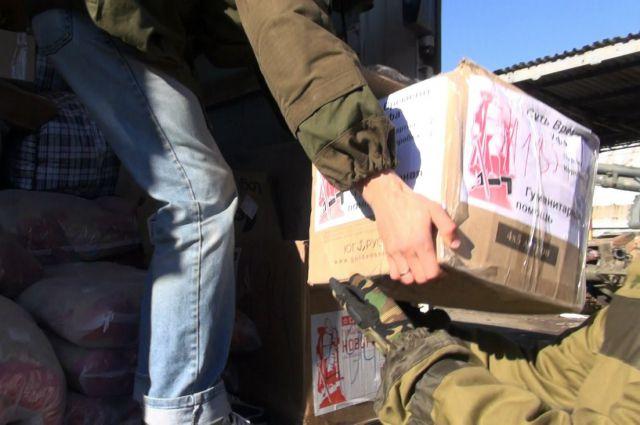 Гумпомощь прибыла из Ростова в Донецк