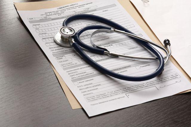 Государственные медицинские организации оказывают услуги за деньги