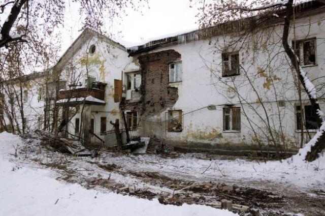 В доме по Куйбышева, 80б, одна из стен теперь наполовину тоньше.