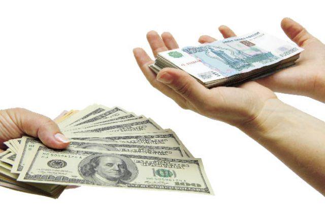 Запланированные расходы на 10, 5 млрд руб., превышают доходы. А это 12% от объема краевой казны.