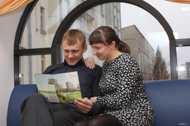 Семья Зайцевых решилась на покупку квартиры.
