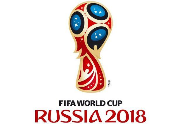 Презентована эмблема ЧМ-2018, игры которого пройдут в Екатеринбурге