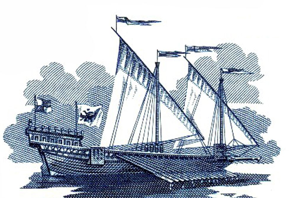 Галера «Принципиум» построена в начале 1696 года в Воронеже. Длина - 38, ширина - 6 метров. В движение приводилась 34 парами весел. Численность экипажа - до 170 человек. Имела на вооружении 6 пушек. В 1696 году это судно первым вышло в Азовское море, а в июне, в составе российского флота, участвовало в осаде турецкой крепости Азов. По окончании боевых действий под Азовом галера была разоружена и поставлена на Дону недалеко от крепости, где впоследствии за ветхостью была разобрана на дрова.