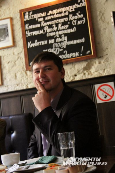 Артем Куртов, журналист газеты «Аргументы и факты – Петербург»