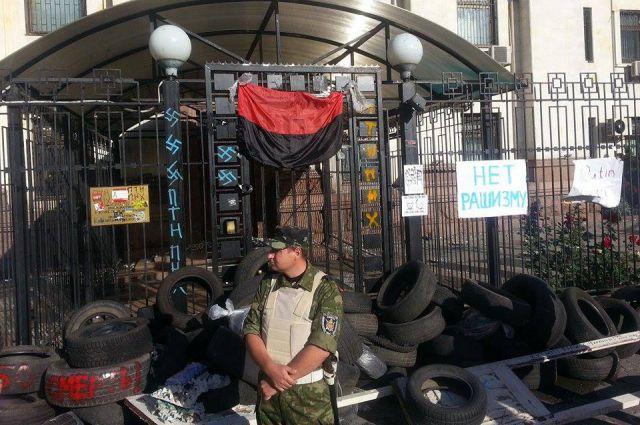 Пикет посольства РФ в Киеве