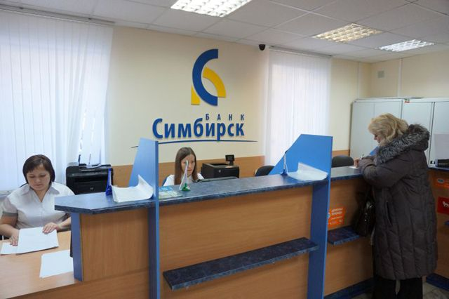 Бизнес центр симбирск ульяновск офисы
