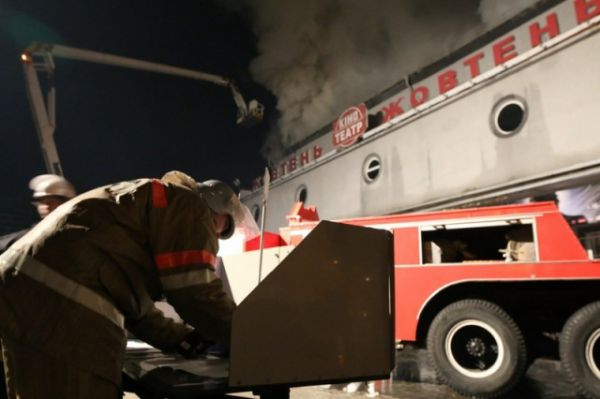 Пожар в кинотеатре «Жовтень»