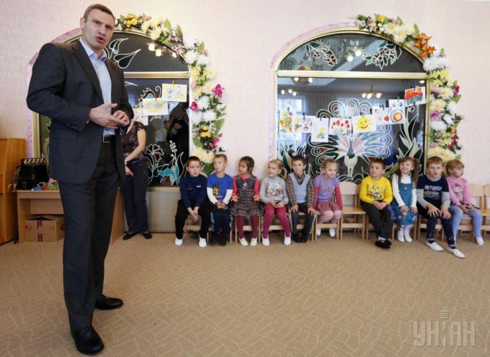 Мэр Киева Виталий Кличко посетил столичный детсад
