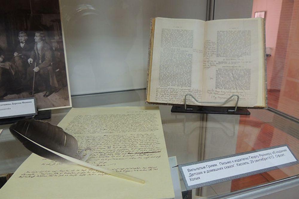 Тем, кто читает по-немецки, будет особенно любопытно взглянуть на рукописи сказочников и авторские пометки на полях