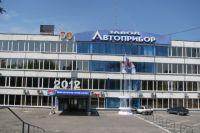Оао владимирский завод автоприбор официальный сайт бесплатные хостинги для серверов counter strike