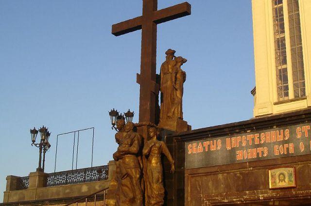 В День народного единства в Екатеринбурге пройдет крестный ход