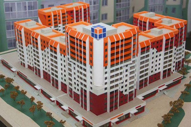 Ярмарка недвижимости пройдет в Иркутске 13-й раз.