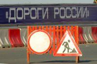 В Омске активно занимаются наведением порядка на дорогах.