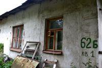 В таких жутких условиях вынуждены существовать ярославцы.