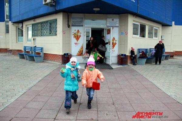 Дети после занятий.