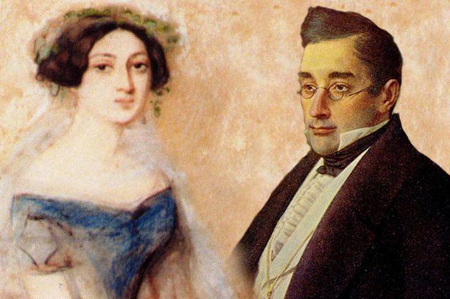 Нина Чавчавадзе и Александр Грибоедов.