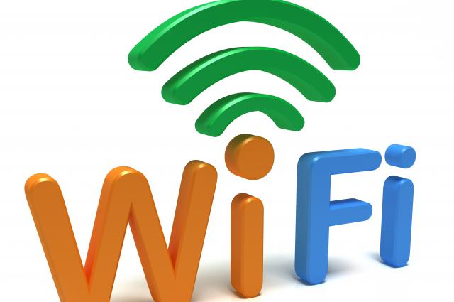 Сеть Wi-Fi