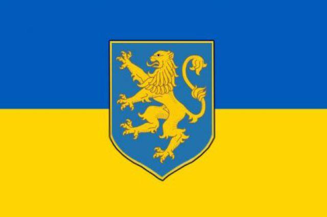 Флаг ЗУНР