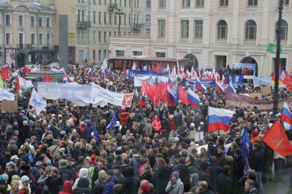 Митинг прошел у БКЗ «Октябрьский».