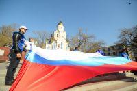 Огромный флаг создавал праздничное настроение.