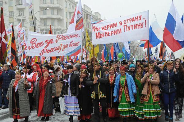 Праздничное шествие в Челябинске.
