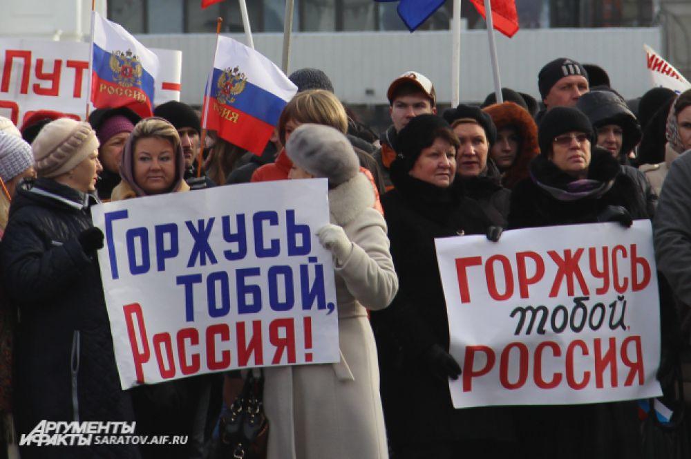 Флаги, флажки, плакаты, портреты - все говорит о единстве.