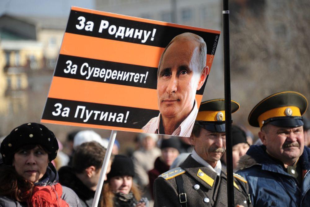 На площади Ленина в Чите.