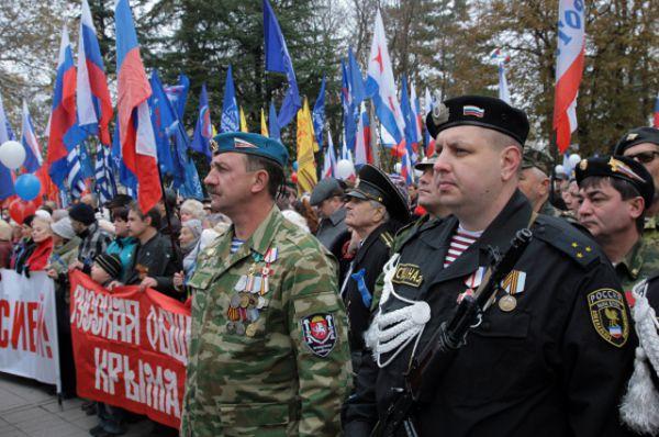 Участники митинга, посвященного Дню народного единства, у здания Госсовета в Симферополе.