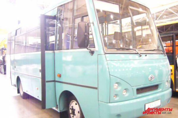 Автобус А07А1-404 стоит около 405 тыс. грн
