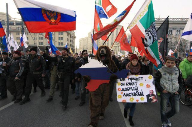 Акция «Мы едины!» в Москве.