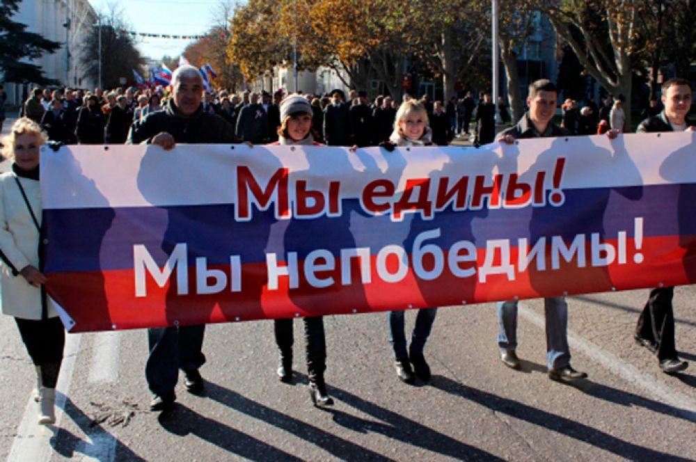 Участники шествия, посвященного Дню народного единства, в Севастополе.