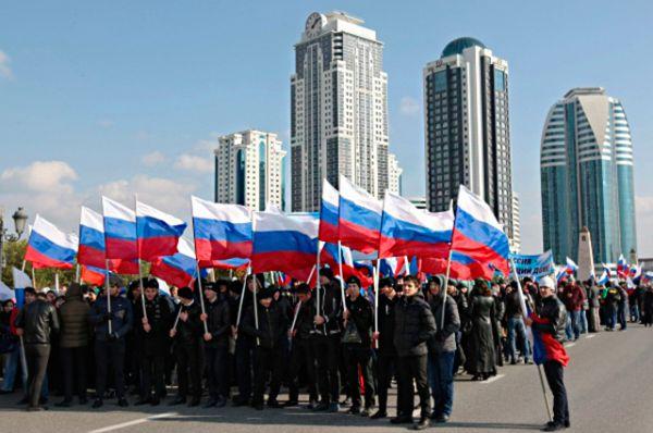 День народного единства в Грозном.