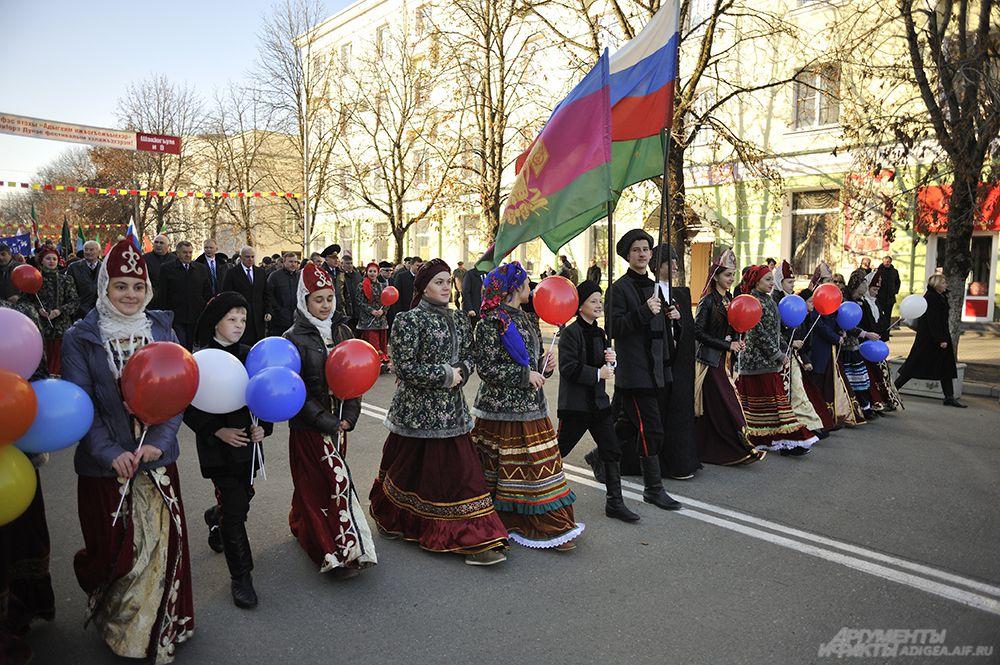 4 ноября в Адыгее состоялись шествие и митинг.
