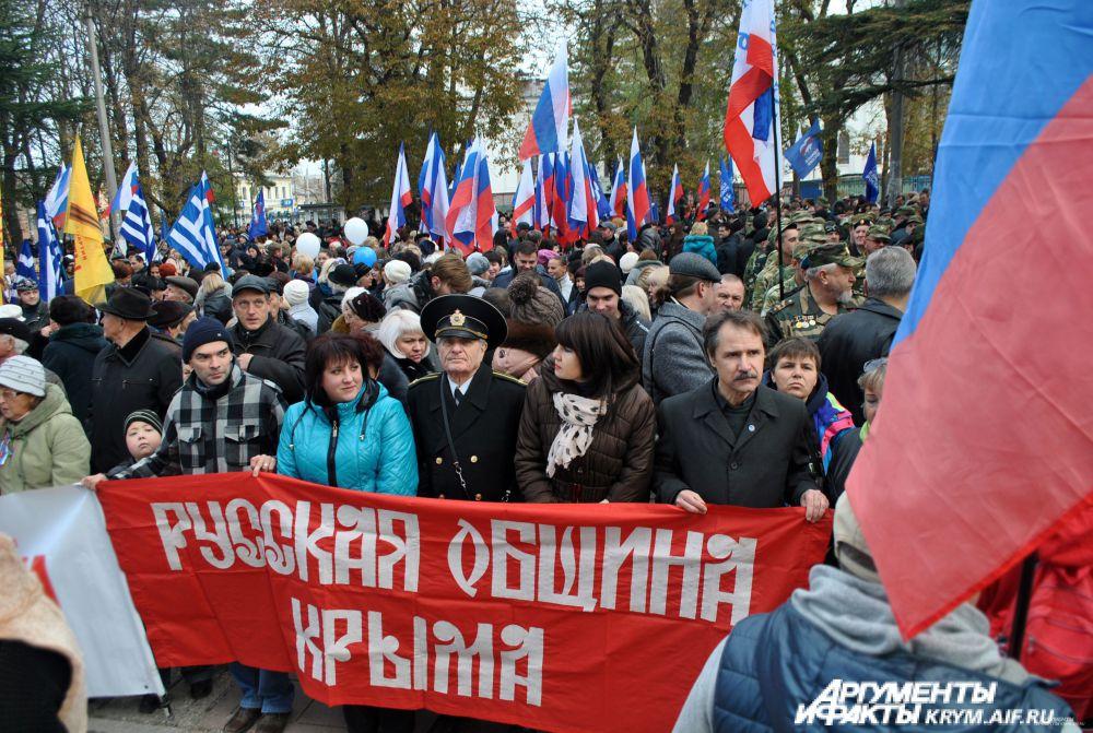 Симферополь впервые праздновал День народного единства 4 ноября.